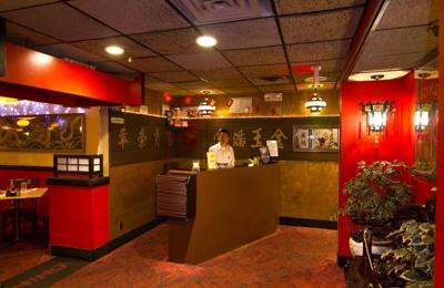 David Fong S Restaurant 9329 Lyndale Ave S Minneapolis Mn