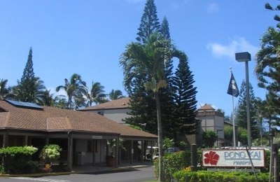 Pono Kai Resort - Kapaa, HI