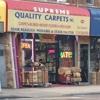 Supreme Quality Carpets Inc